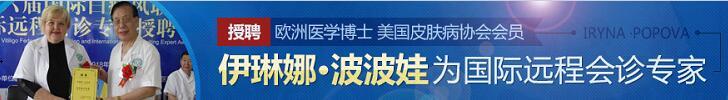 武汉白癜风医院-武汉环亚白癜风医院呵护您的皮肤健康