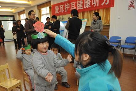 关注爱耳日,关爱残疾儿童—贵州省二医康复救助项目