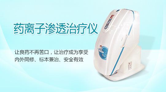 白癜风治疗方法